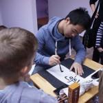 AMW_Choy Lee Fut Polska_Obchody Chińskiego Nowego Roku -  Centrum Choy Lee Fut - warsztaty kaligrafii chińskiej