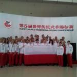 Reprezentacja Polski Wushu