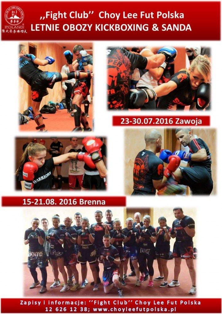 Letnie obozy kickboxingu 1 strona